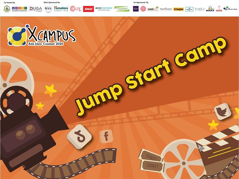 ภาพบรรยากาศงาน Jump Start Camp X Campus Ads Idea Contest 2020
