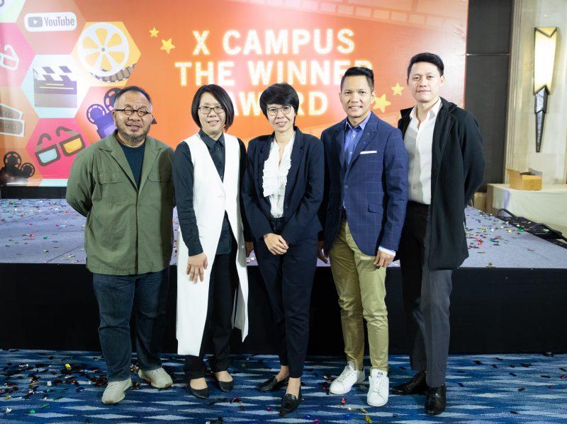 อุปนายกสมาคมผู้ใช้ดิจิทัลไทย คุณสุภาวดี ตันติยานนท์ ได้รับเกียรติให้เข้าร่วมเป็นหนึ่งในกรรมการตัดสินผลงานโครงการ X Campus Ads Idea Contest 2020