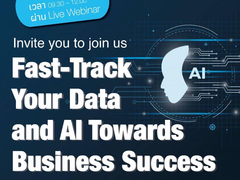 """สมาคมผู้ใช้ดิจิทัลไทย (DUGA) ขอเชิญทุกท่านเข้าร่วมฟังบรรยายในหัวข้อ """"Fast-Track Your Data and AI Towards Business Success"""""""