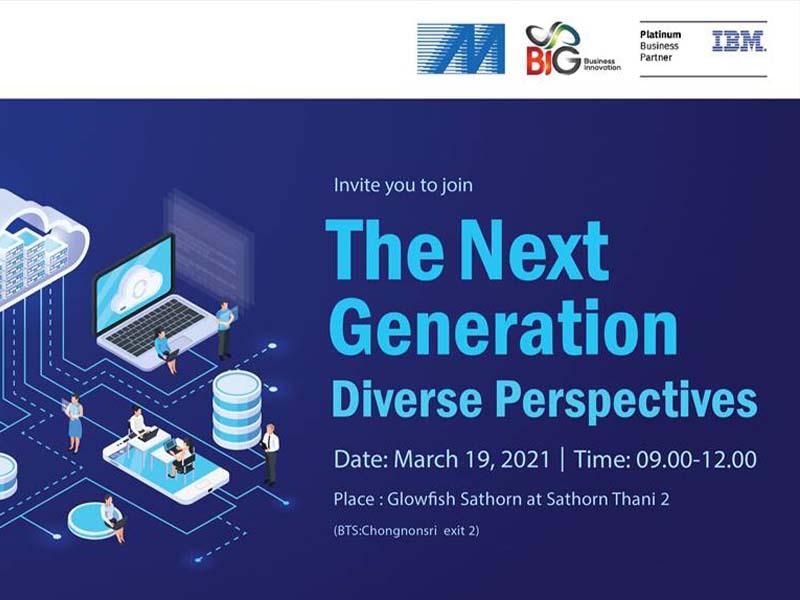 """สมาคมผู้ใช้ดิจิทัลไทย (DUGA) ขอเชิญทุกท่านรับฟังบรรยายในหัวข้อ """"The Next Generation: Diverse Perspectives"""""""