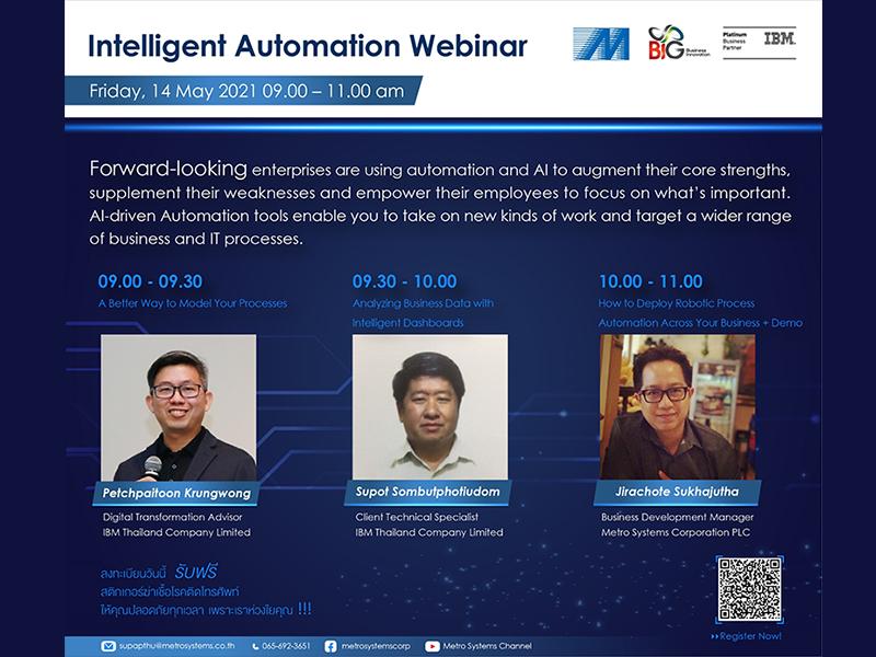 """สมาคมผู้ใช้ดิจิทัลไทย (DUGA) ขอเชิญทุกท่านรับฟังบรรยายในหัวข้อ """"Intelligent Automation Webinar"""""""