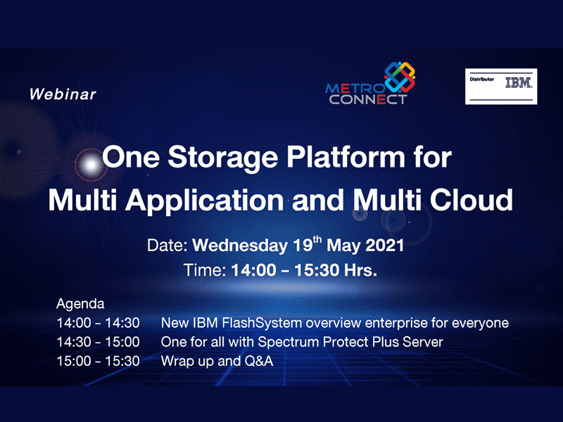 """สมาคมผู้ใช้ดิจิทัลไทย (DUGA) ขอเชิญทุกท่านรับฟังบรรยายในหัวข้อ """"One Storage Platform for Multi Application & Multi Cloud"""""""