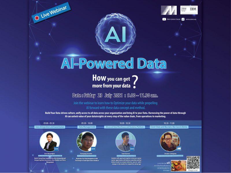 """สมาคมผู้ใช้ดิจิทัลไทย (DUGA) ขอเชิญทุกท่านรับฟังบรรยายในหัวข้อ """"AI-Powered Data Webinar - How you can get more from your Data ? """""""