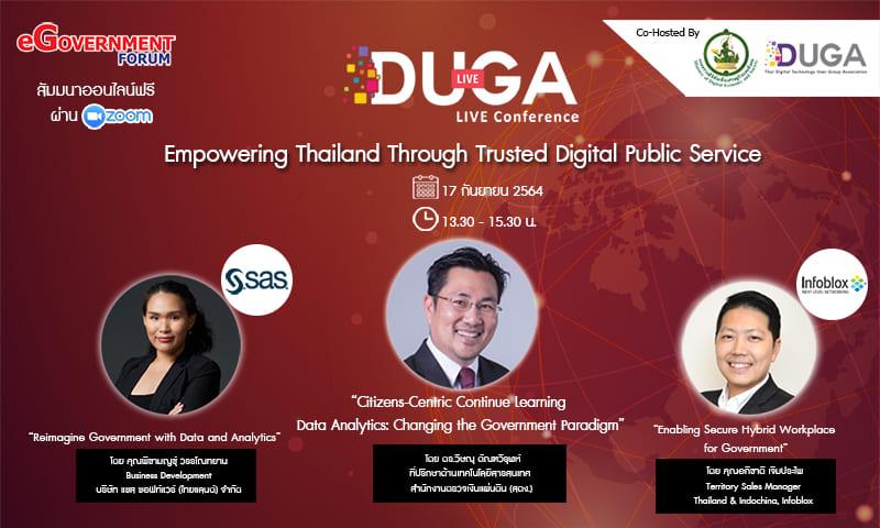 """สมาคมผู้ใช้ดิจิทัลไทย (DUGA) ขอเชิญเข้าร่วมฟังสัมมนาออนไลน์ """" Citizens-Centric Continue Learning Data Analytics :Changing the Government Paradigm Insight"""""""
